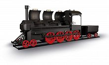 Барбекю Smoky Fun Grill Train 24""